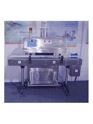 Lubricating Oil Bottle Induction Sealing Machine